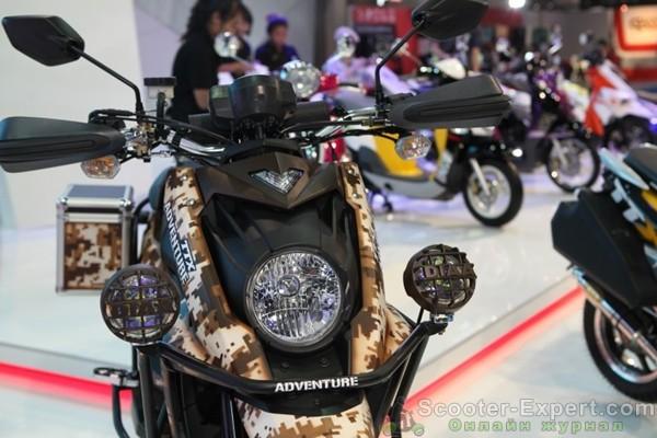 Yamaha показала прототип скутера для бездорожья
