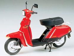 Yamaha-BELUGA-CV50E-1981