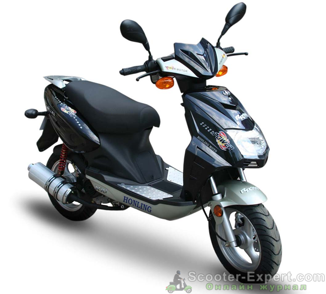 honling_scooter