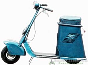 Военный скутер