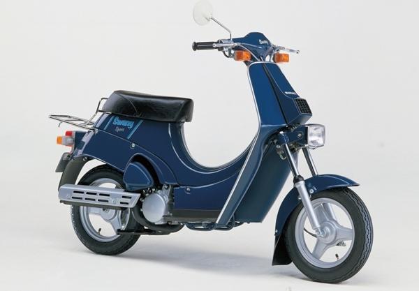 Suzuki swanysport