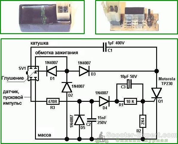 Электронная схема коммутатора скутера Honda Dio 18, 27.
