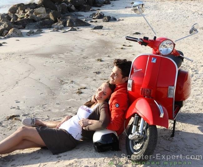 Скутер для влюбленных