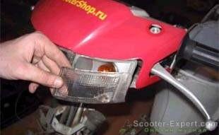 Рассеиватель Suzuki Sepia